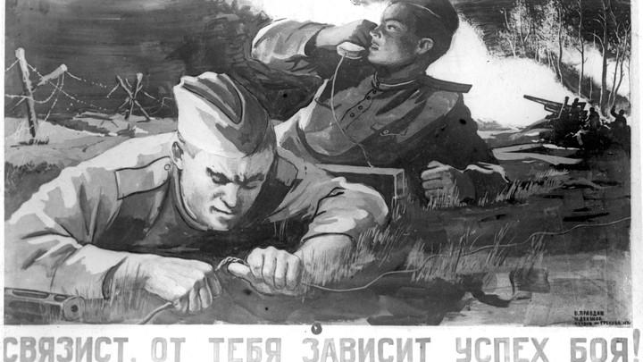 Бревно на спутнике макаку чешет: Американцы признались, почему никогда не смогут победить русских