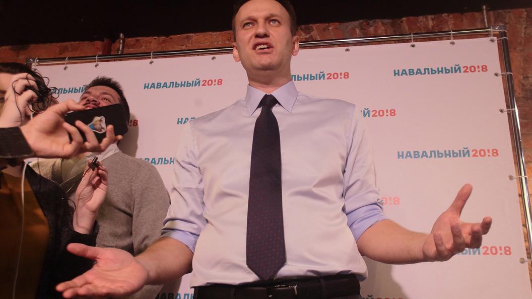 Провокация не пройдет: Суд отказался принимать иск Навального к Путину