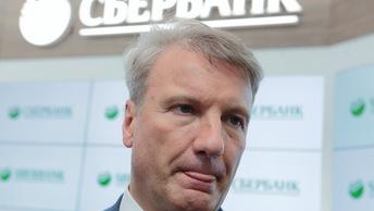 Транснефть простила Сбербанку 67 миллиардов рублей