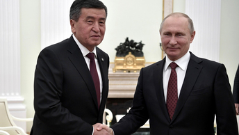Президент Киргизии рассказал о будущем взаимоотношений Бишкека и Москвы