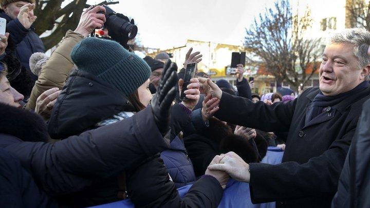Порошенко вскричал Слава Украине! на вопрос о коррупции - видео