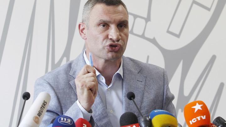 С особым статусом: Кличко уравнял Киев с Севастополем