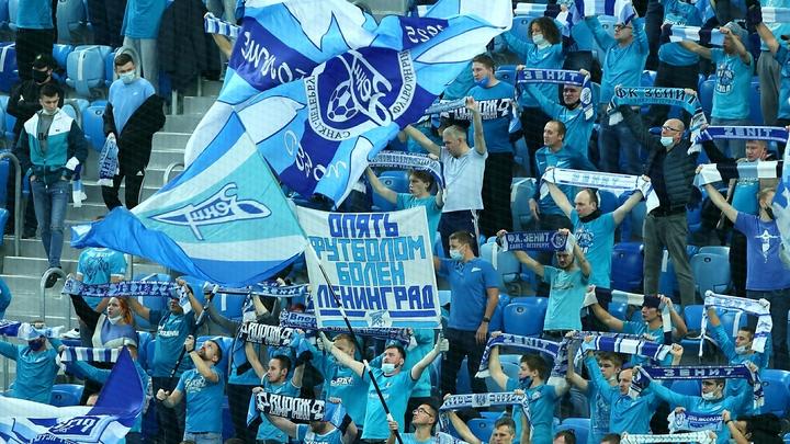 «Боруссия» пожаловалась на «Зенит» в УЕФА: фанаты незаконно проникли на матч в Дортмунде