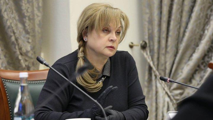 Президент уже должен издать указ: Памфилова поставила точку в вопросе переноса выборов в Госдуму