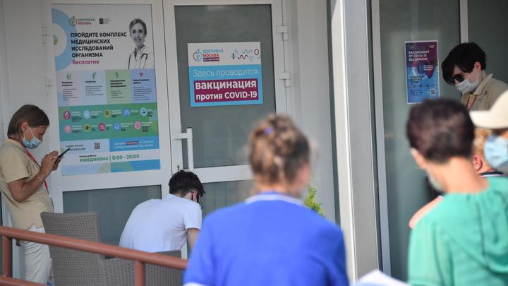 Дочке не объяснишь: Русский спортсмен сделал прививку от COVID и умер в тот же день
