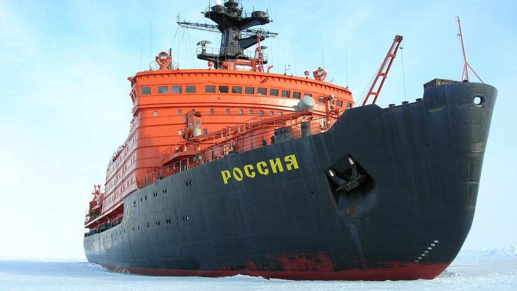 К 2025 году Россия спустит на воду три мощнейших атомных ледокола Лидер
