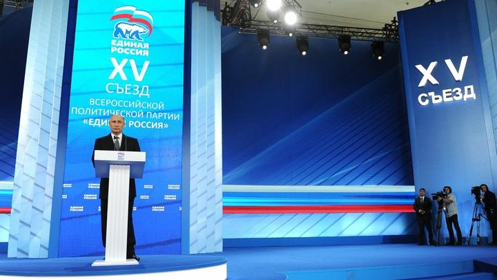 Мосгоризбирком: на выборах в Москве доминирует Единая Россия