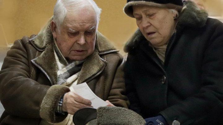 Пенсионеры-миллионеры: Сембанк втихую раздал кредиты на 800 миллионов рублей