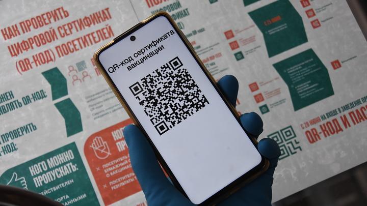 В Самарской области вводят QR-коды: куда можно пройти только с COVID-сертификатом