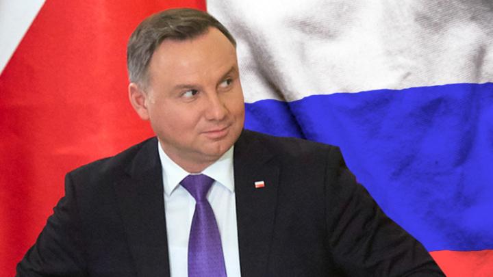Польша набивается в друзья России. С чего это вдруг?