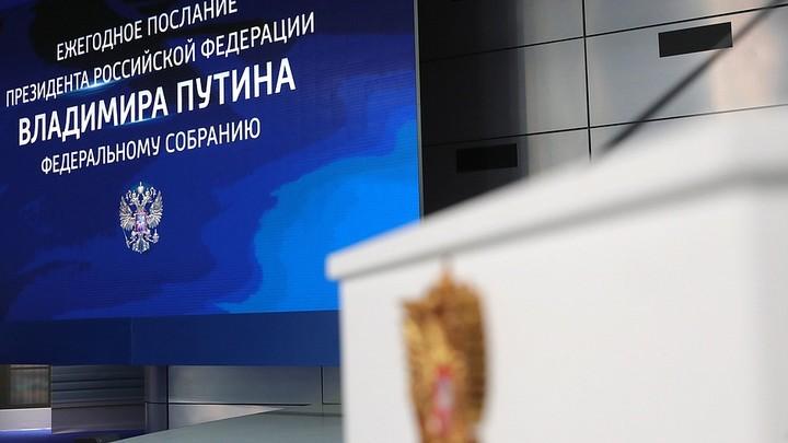 Не можете - лучше сразу уйти: Путин поставил ультиматум всем чиновникам