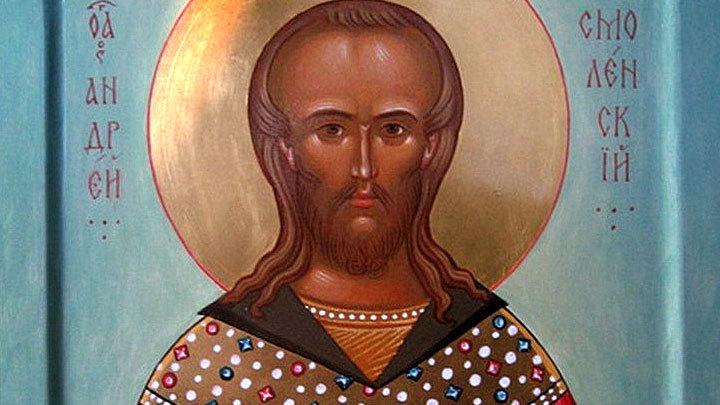 Благоверный князь Андрей Смоленский. Православный календарь на 9 ноября