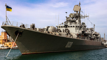 Украина осталась без военно-морского флота