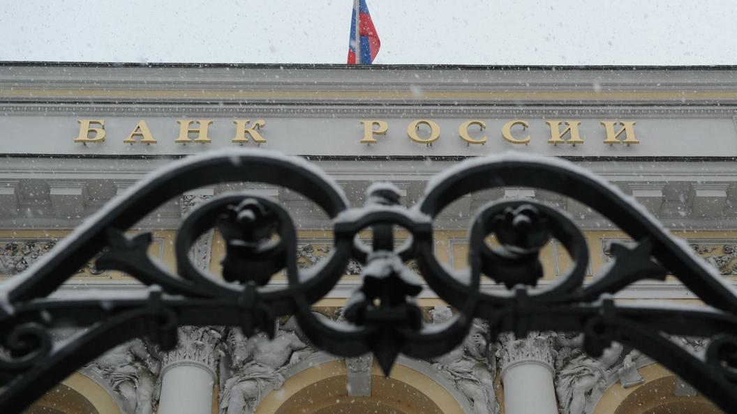 СМИ: ЦБ РФ потребовал от Промсвязьбанка 100 млрд рублей