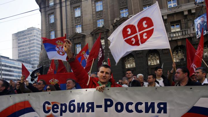 Сербы ждут русской силы, пока мягкой