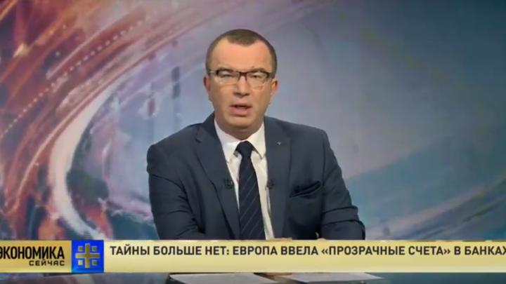Пронько: Вторая половина 2018 года в России запомнится повышением сборов и отменой льгот