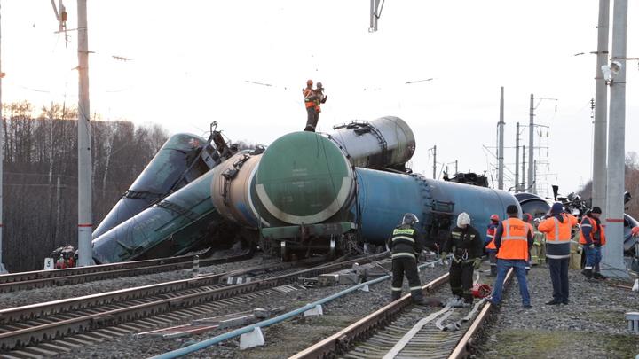 Движение поездов в сторону Москвы на месте катастрофы восстановлено