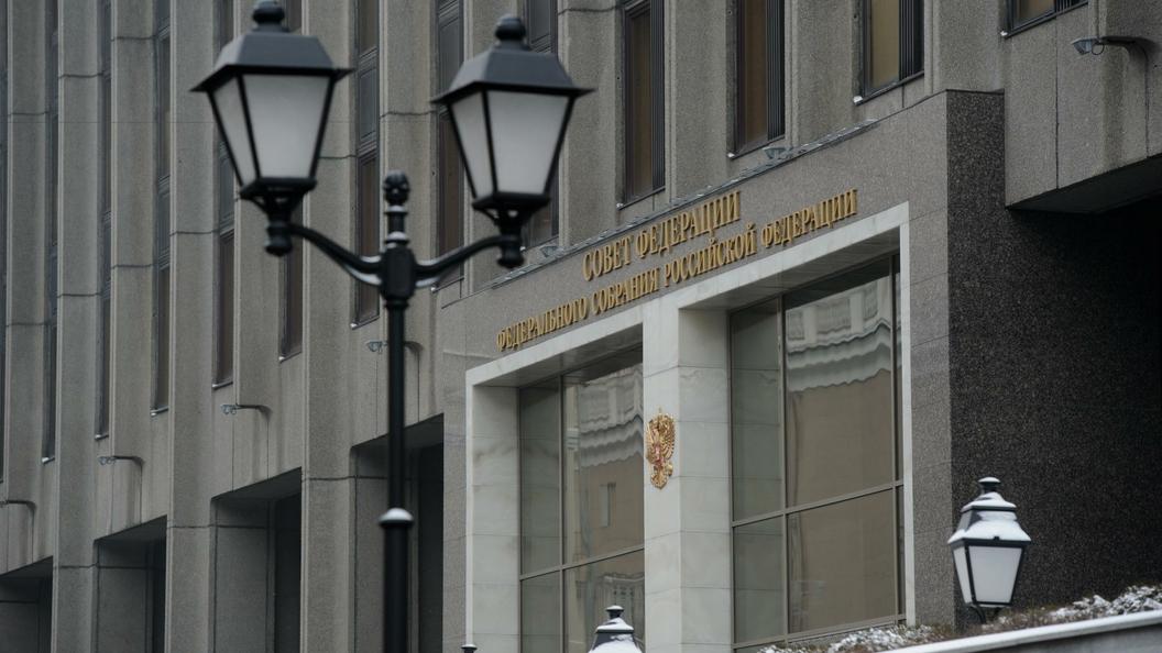 ВСовфеде поддержали запрет нааккредитацию американских СМИ