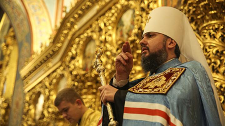 Раскольник Епифаний назвал Бандеру гением, которым должны гордиться все украинцы
