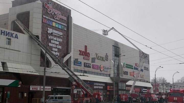 Они могли вытащить детей! - очевидица рассказала об обмане сотрудников сгоревшего ТЦ в Кемерове