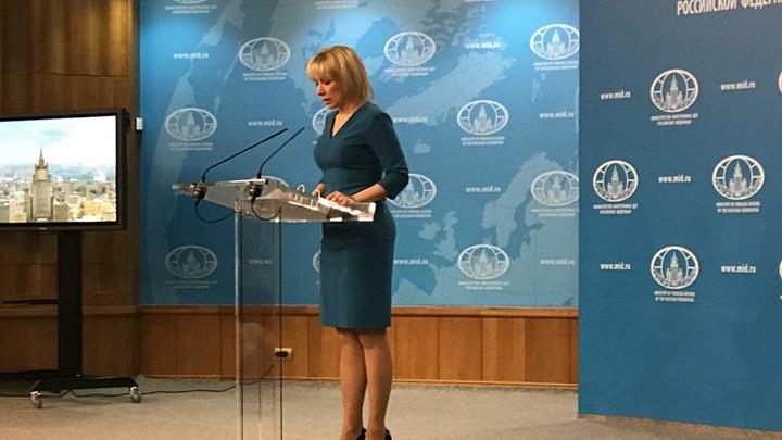 МИД: Россия не будет воевать, Россия поможет родственнице Скрипалей навестить близких