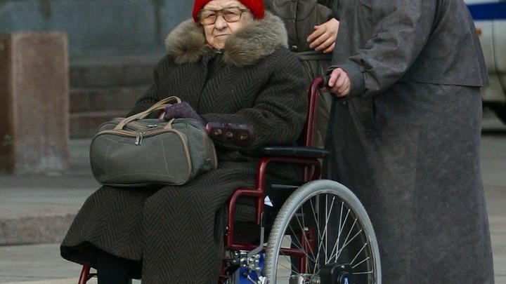 Киев обрёк на голод 120 тысяч пенсионеров-инвалидов