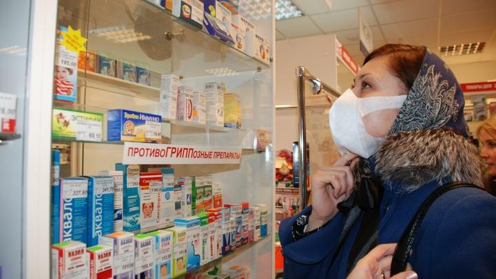 Росздравнадзор прокомментировал возможный дефицит лекарств в стране