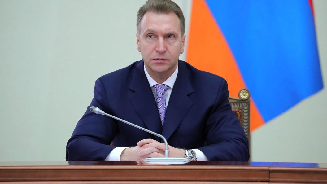 Шувалов посоветовал наивным майнерам уверовать в крипторубль