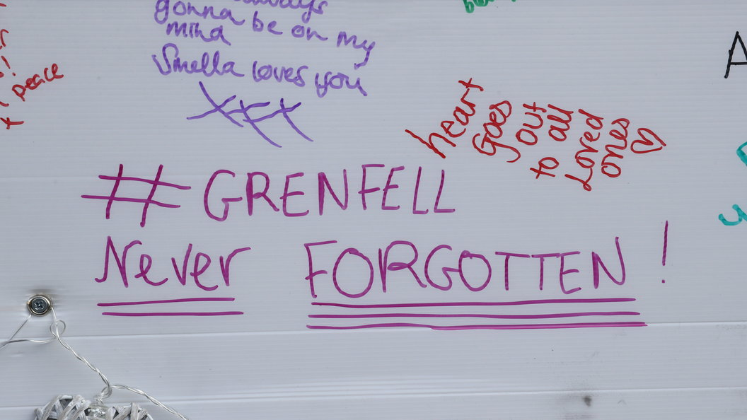 Трагедия Grenfell Tower: Число погибших при пожаре в Лондоне достигло 17