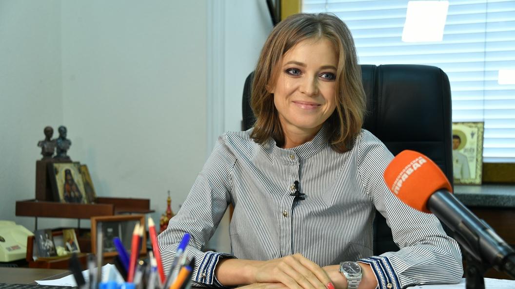 Поклонская нашла доказательства против режиссера фильма Матильда