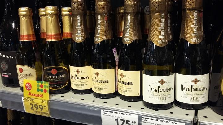 В Самарской области запретят продажу алкоголя в дни выпускных