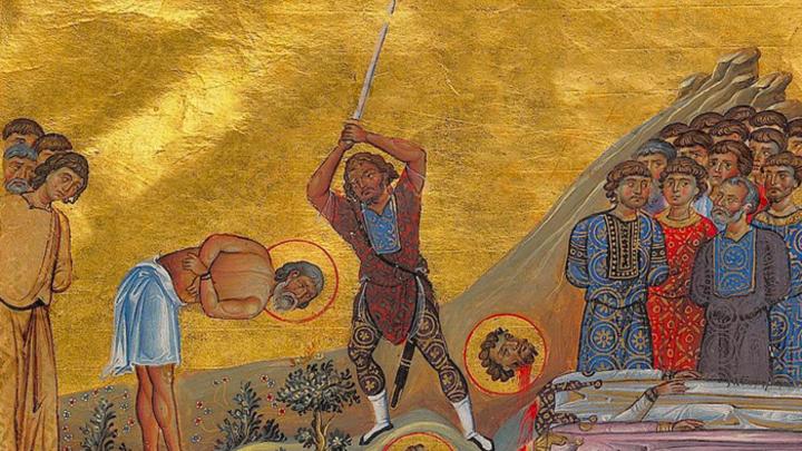 Христолюбивые воины. День Мелитинских мучеников. Церковный календарь на 20 ноября