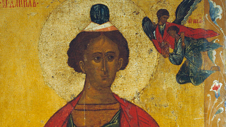 Мене, Текел, Фарес. Пророк Даниил. Церковный календарь на 30 декабря