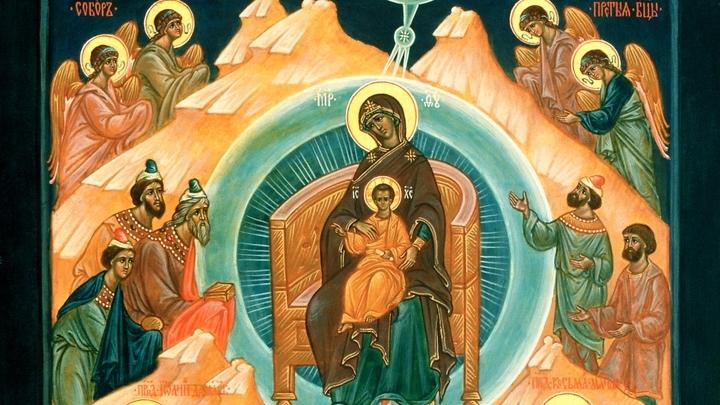 Прежде Рождества и по Рождестве Дева. Собор Пресвятой Богородицы. Церковный календарь на 8 января