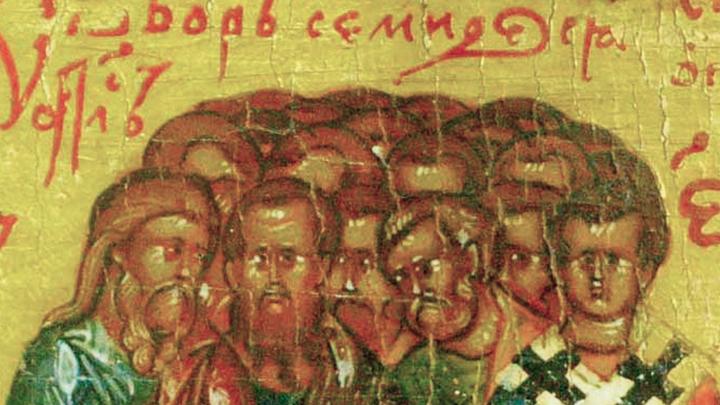 Столпы апостольского века. Собор семидесяти апостолов. Церковный календарь на 17 января
