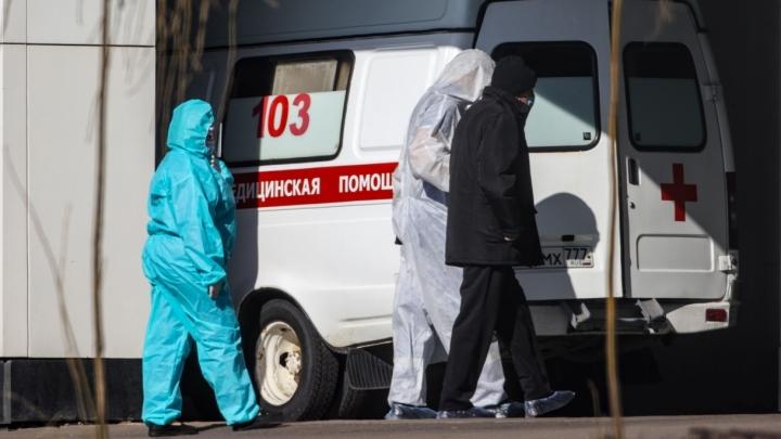 Четыре пациента с коронавирусом умерли за сутки в Кузбассе, старшему из них было 84 года