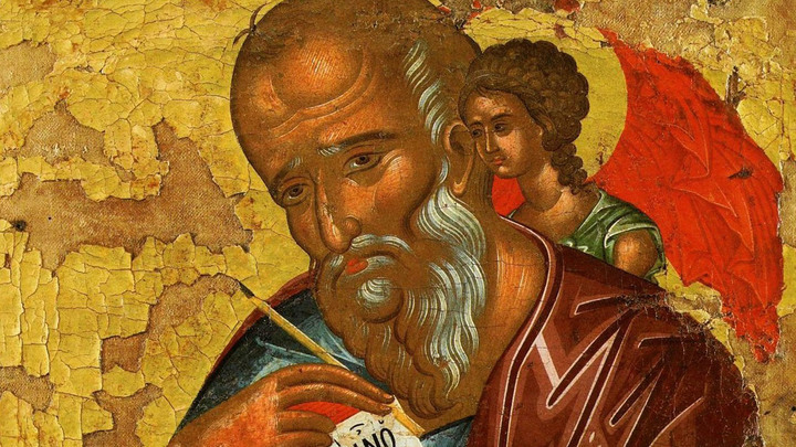 Сын грома. Апостол и Евангелист Иоанн Богослов. Церковный календарь на 21 мая