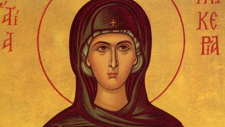 Сокрушившая идолов. Мученица Гликерия Гераклейская. Церковный календарь на 26 мая