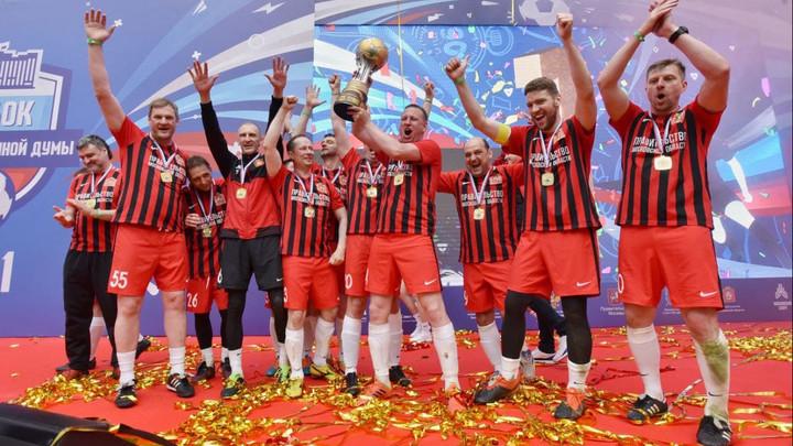 Футбольная команда правительства Подмосковья выиграла Кубок Государственной думы
