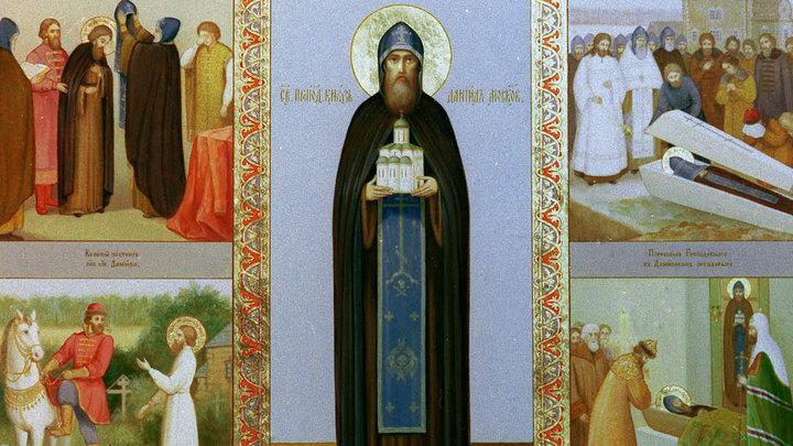 Хронология вечности: День памяти благоверного князя Даниила Московского
