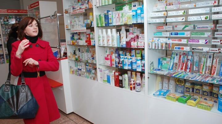 Война по-киевски: Украина увеличила экспорт лекарств в Россию