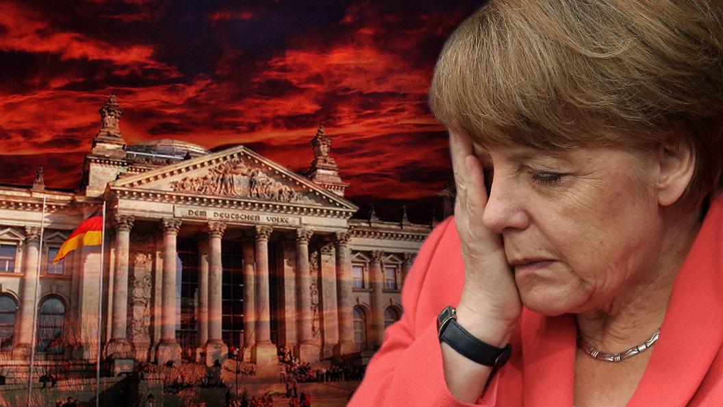 Германия определилась со своим чистилищем
