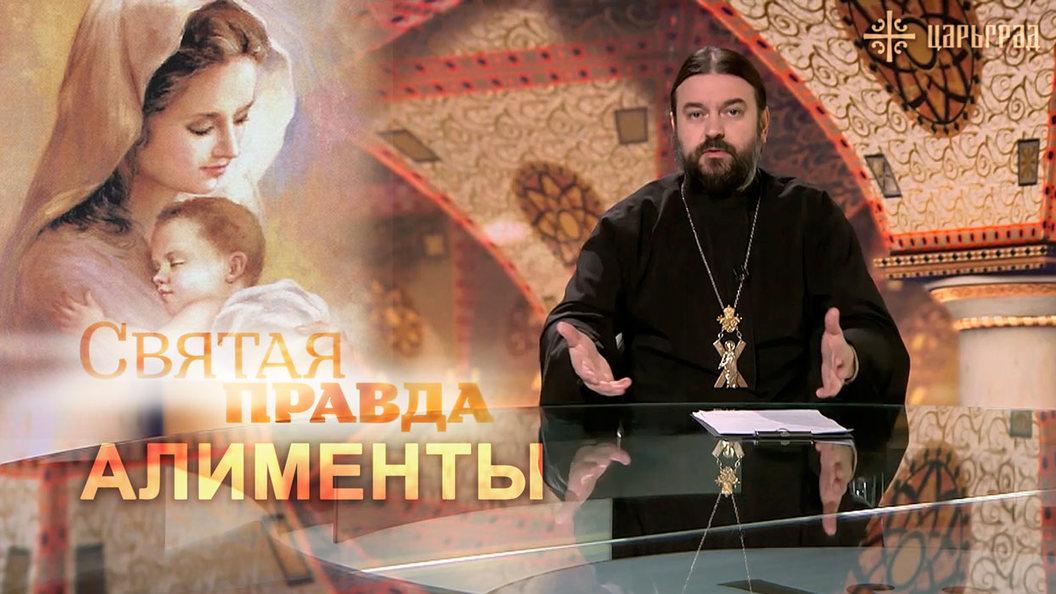Андрей Ткачев: Если у тебя было несколько женщин - бери всех на горб