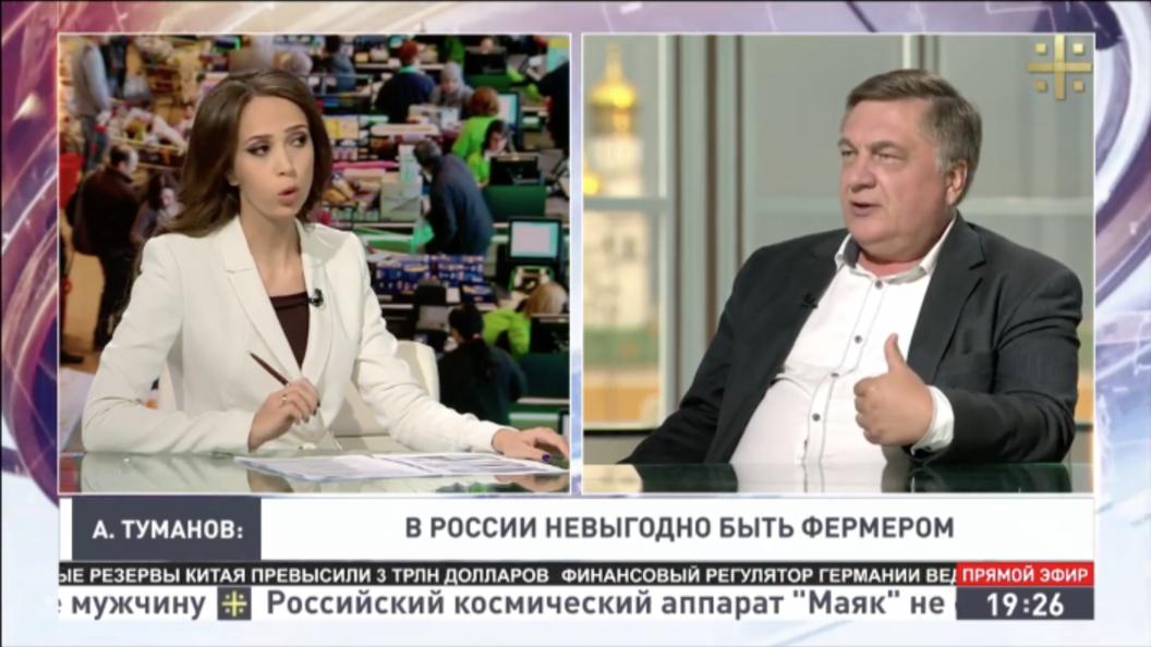 Андрей Туманов: В провинции люди не слышали про санкции, они живут своим огородом