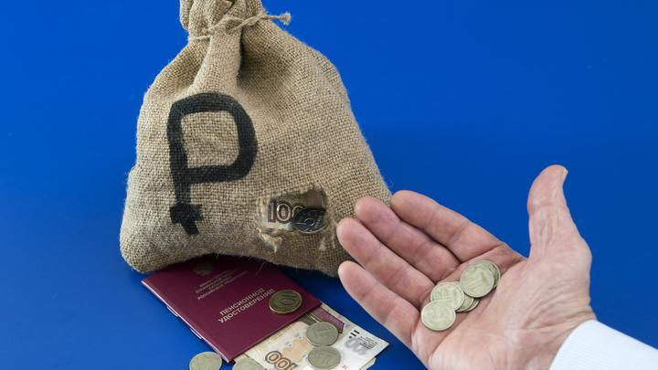 В России стали забывать копить на пенсию