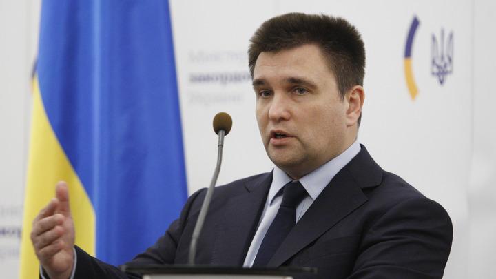 Климкин осудил подрыв польского мемориала во Львове