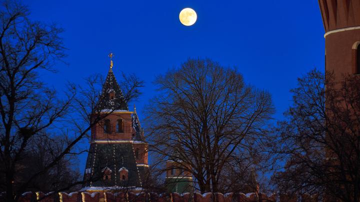 Голубая Луна осветит Россию: Синоптики назвали дату редкого явления