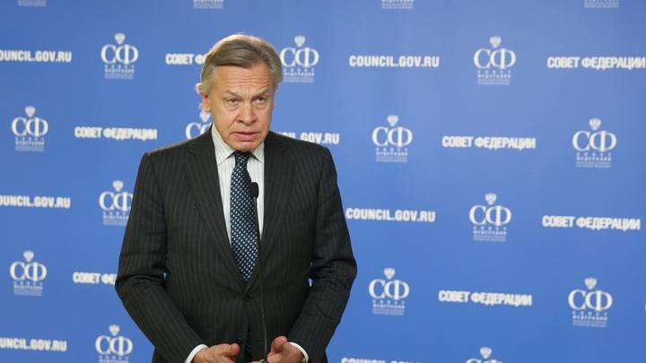 It is the market, stupid: За соглашением ФРГ и США по Северному потоку - 2 увидели миф