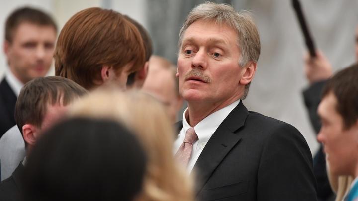 Песков отверг бредни про снижение чиновниками «медийной активности»