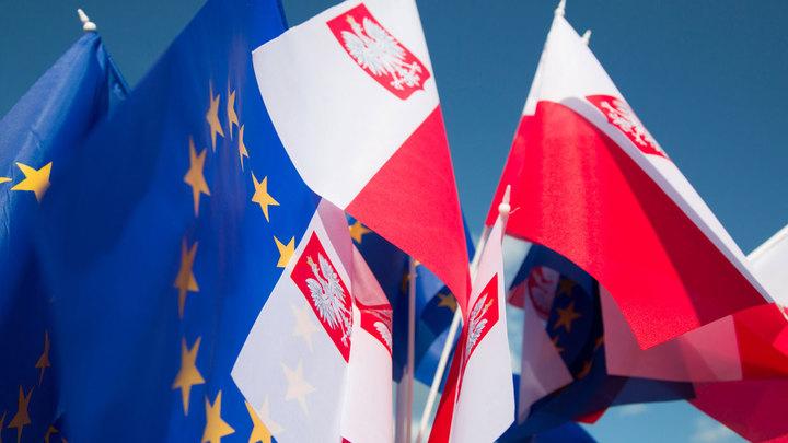 Наказывая Польшу, Евросоюз бросает вызов США